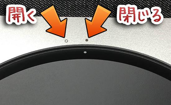 howto-macmini-2012-memory-ram-upgrade-16gb-diy-04