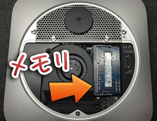 howto-macmini-2012-memory-ram-upgrade-16gb-diy-05