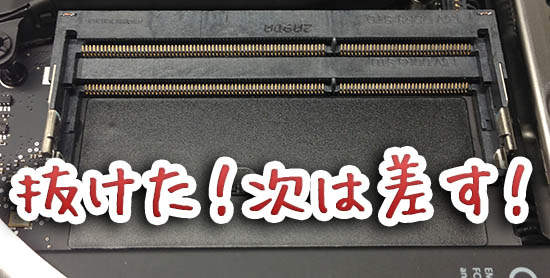 howto-macmini-2012-memory-ram-upgrade-16gb-diy-09