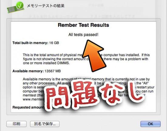 howto-macmini-2012-memory-ram-upgrade-16gb-diy-13