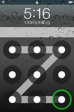 jbapp-androidlockxt-06