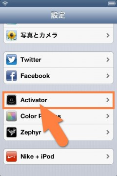 jbapp-colorprofiles-12