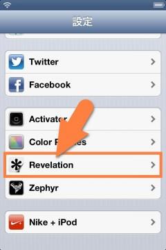jbapp-revelation-11