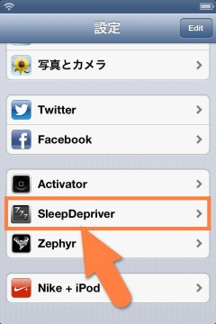 jbapp-sleepdepriver-05