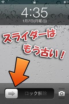 jbapp-styleunlock-04
