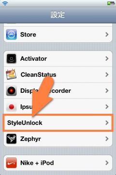 jbapp-styleunlock-06