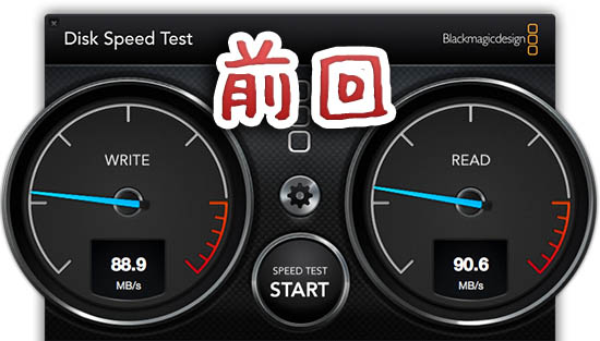 mac-gw25tl-u3-bk-review-05