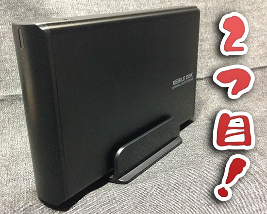 mac-windows-usb3-hdd-cases-04
