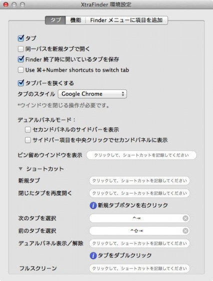 mac-xtrafinder-and-bettertouchtool-03