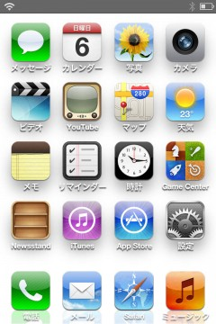 no-winterboard-transparent-wallpaper-gradation-03