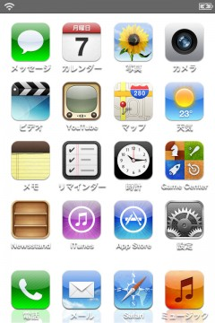 no-winterboard-transparent-wallpaper-gradation-08