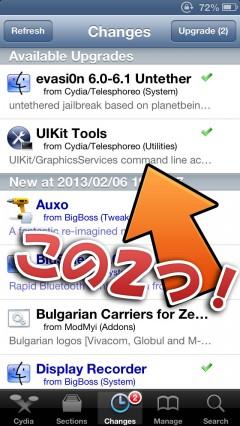 fix-bug-evasi0n-jailbreak-weather-app-crash-long-time-reboot-02