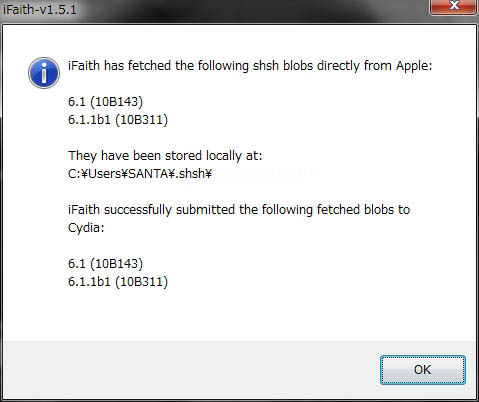 how-to-get-shsh-ios61-611b-ifaith-151-07