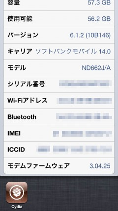 how-to-ios612-untethered-jailbreak-evasi0n-v14-07