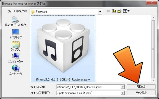 howto-get-shsh-ios612-redsn0w-05