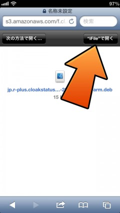 jbapp-cloakstatus-03
