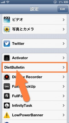 jbapp-dietbulletin-06