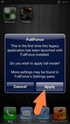 jbapp-fullforceforphone-11