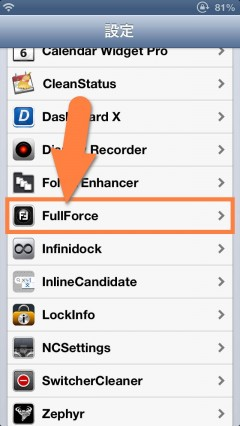 jbapp-fullforceforphone-12