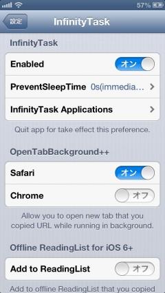jbapp-infinitytask-10