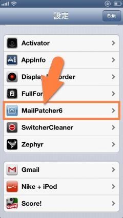 jbapp-mailpatcher6-12