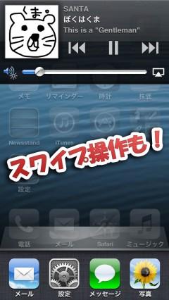 jbapp-musiccontrolspro60plus-05