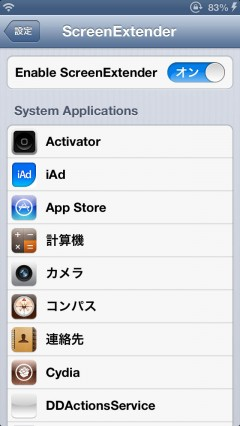 jbapp-screenxtender-11