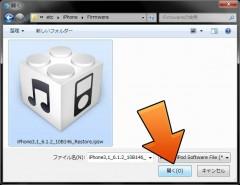 how-to-downgrade-ios613-to-ios612etc-sn0wbreeze-for-a4-03