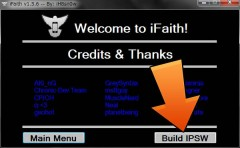 howto-ifaith-156-build-signed-ipsw-shsh-blobs-09
