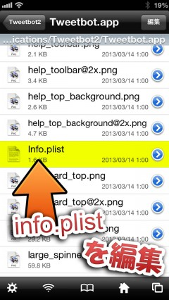 howto-install-a-lot-of-the-same-app-14