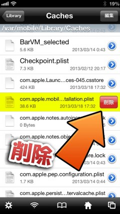 howto-install-a-lot-of-the-same-app-20