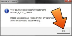 howto-prevent-baseband-ios613-for-a4-04