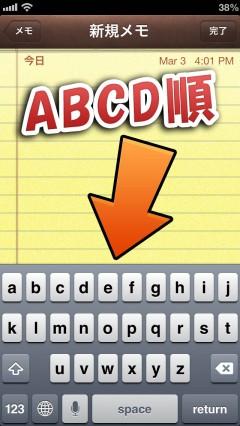 jbapp-abcdkeyboard-04