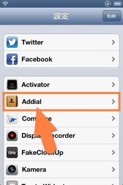 jbapp-addial-10