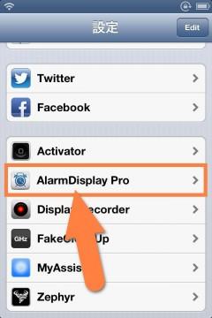 jbapp-alarmdisplaypro-08