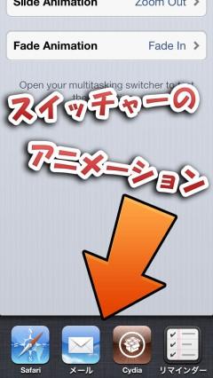 jbapp-animer-07