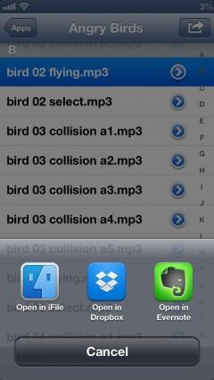 jbapp-audioexplorerplus-10