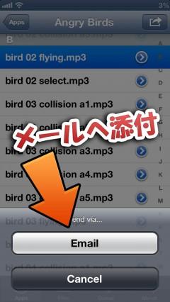 jbapp-audioexplorerplus-17