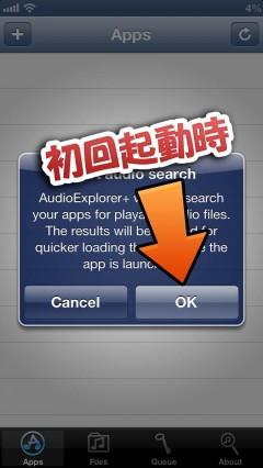 jbapp-audioexplorerplus-18