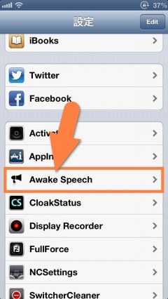 jbapp-awakespeech-05