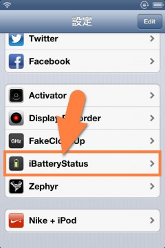 jbapp-batteryinfo-05