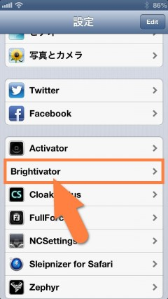 jbapp-brightivator-06