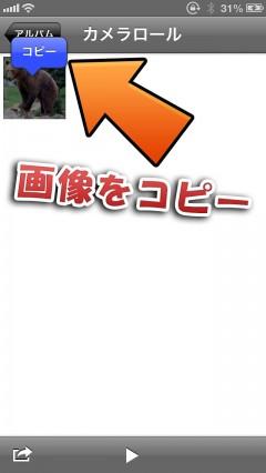 jbapp-contactfixfor61x-04
