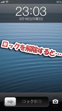 jbapp-defaultsbpage-05