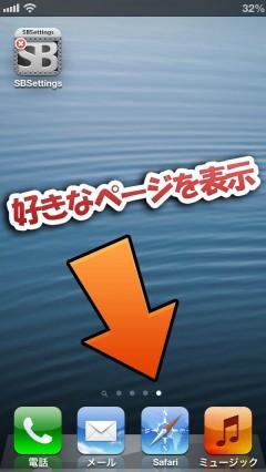 jbapp-defaultsbpage-06
