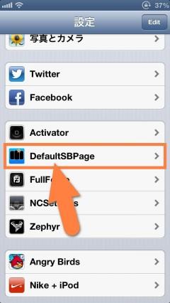 jbapp-defaultsbpage-07
