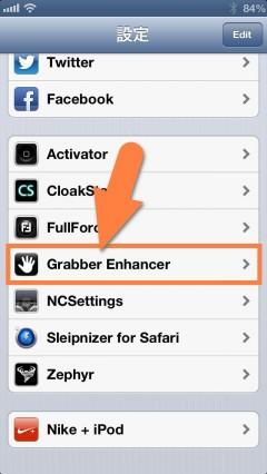 jbapp-grabberenhancer-06