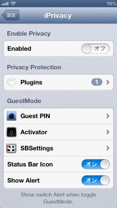 jbapp-iprivacy-11