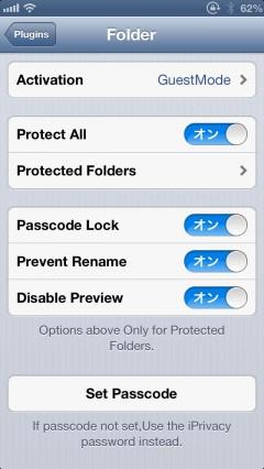 jbapp-iprivacy-13
