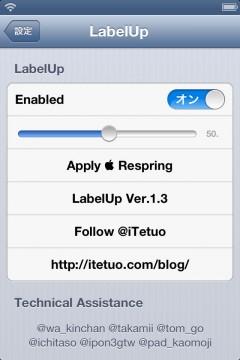 jbapp-labelup-07